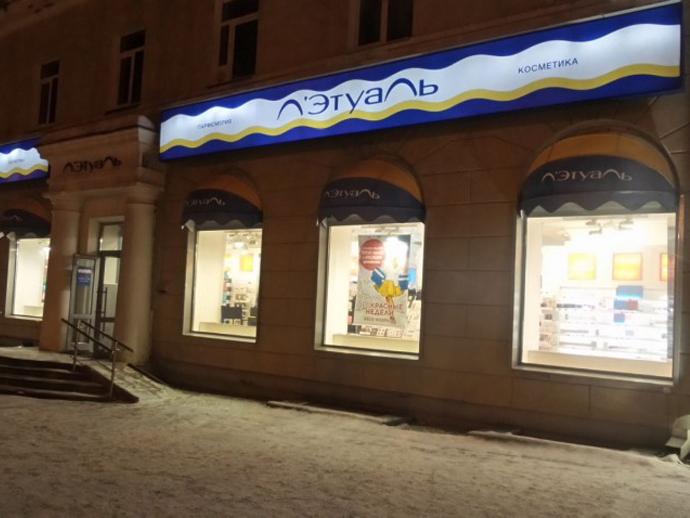 Вцентре Екатеринбурга подожгли парфюмерный магазин «ЛЭтуаль