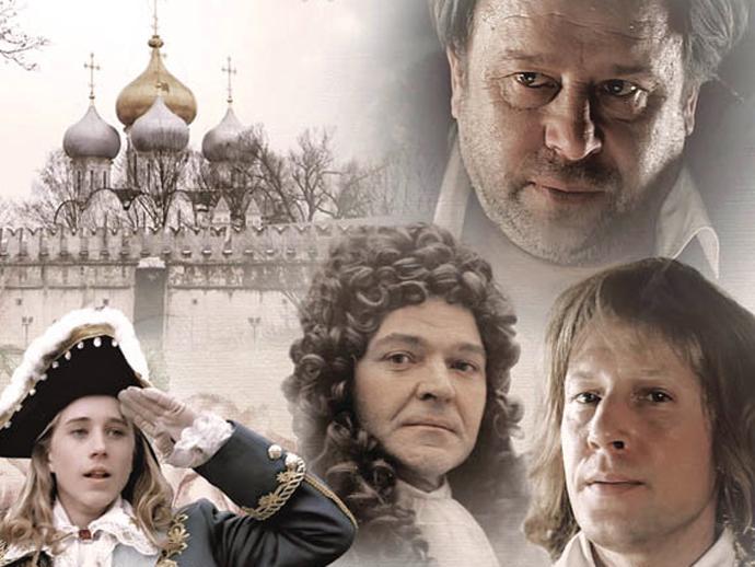 Тайны дворцовых переворотов картинки