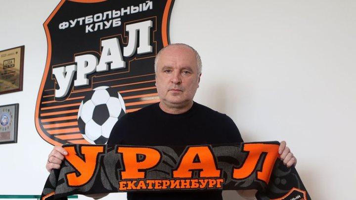Новым главным тренером ФК «Урал» стал Юрий Шалимов