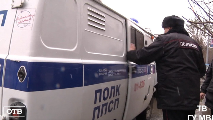 В результате вооружённого нападения на банк в Екатеринбурге погиб человек