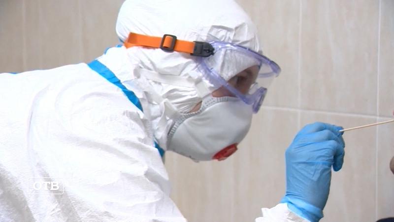 За сутки на Среднем Урале 502 человека заболели ковидом и 38 скончались