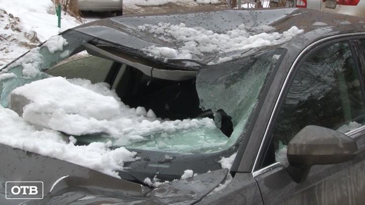 Опасность свыше: екатеринбуржцам угрожают глыбы льда и сосульки