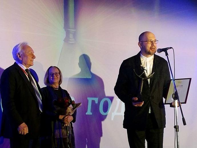 Роман Иванова опермском инкассаторе Шурмане признан книжкой года