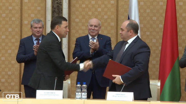 Евгений Куйвашев подвёл итоги визита свердловской делегации в Беларусь