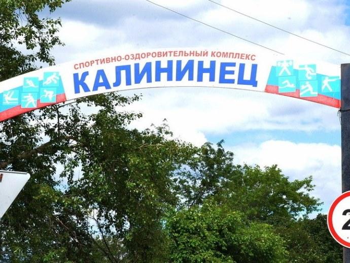 Нареконструкцию стадионов «Калининец» и«Урал» истратят свыше 101 млн руб.