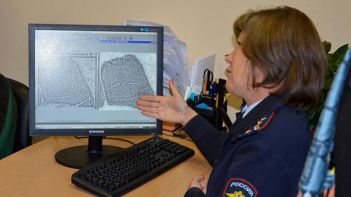 Свердловская полиция разыскивает жертв кредитных кооперативов