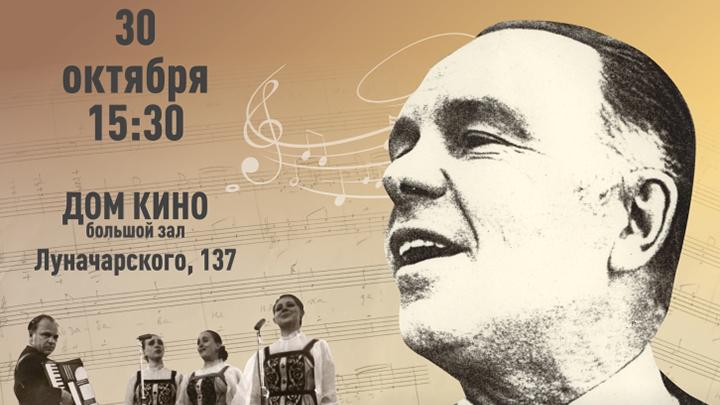 В Екатеринбурге представили фильм о Евгении Родыгине