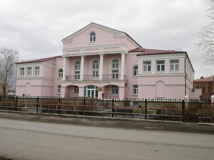 Уральский университет коммерции иправа лишился госаккредитации