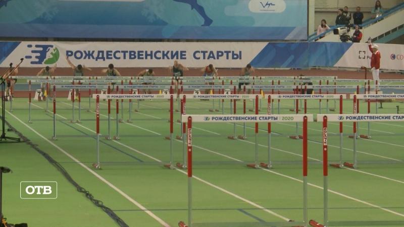 На «Рождественских стартах» в Екатеринбурге установлен рекорд по бегу на 600 метров