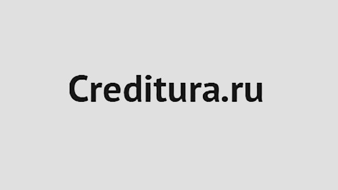 Договор уступки по займу