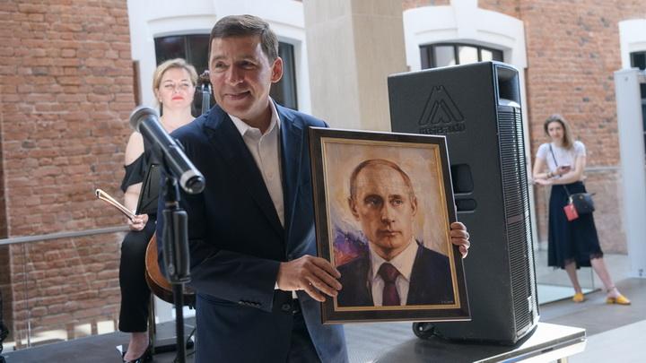 В Екатеринбурге открылась выставка Никаса Сафронова