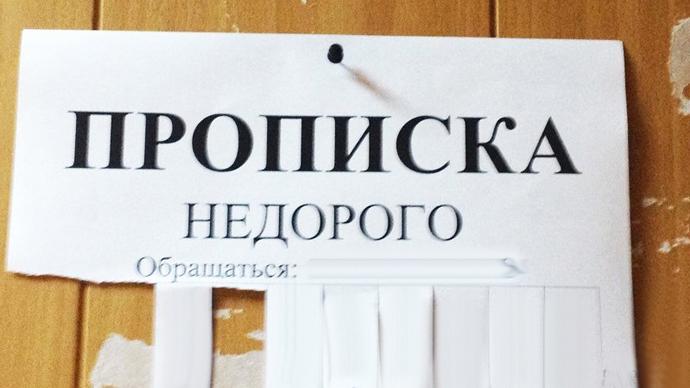 Хозяйка квартиры на Достоевской