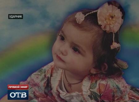Прокуратура расследует смерть двухлетней девочки в больнице Невьянска