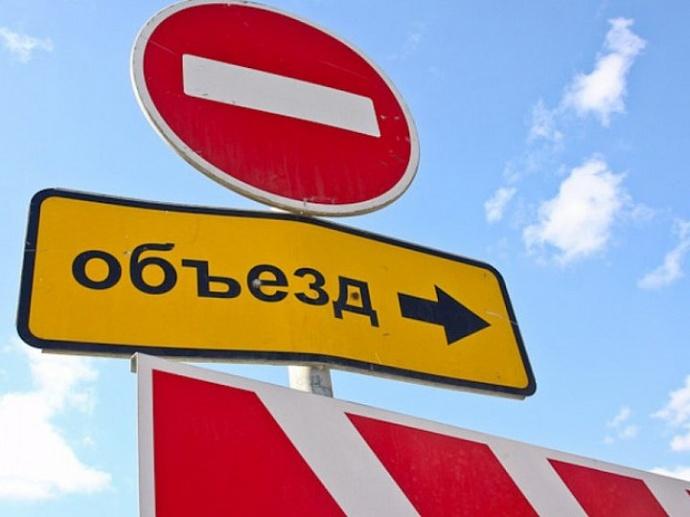Дорогу Пермь— Екатеринбург два раза перекроют 24октября