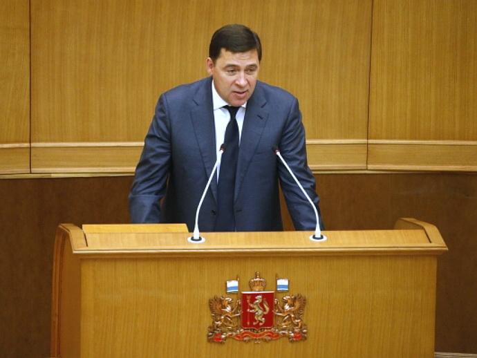 Свердловский губернатор назвал фамилии главных фигур в здешней власти