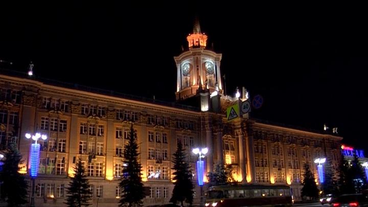Екатеринбург присоединился к международной акции «Час Земли»