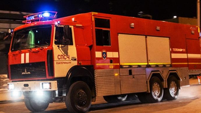 ВЕкатеринбурге трое детей погибли впожаре вквартире