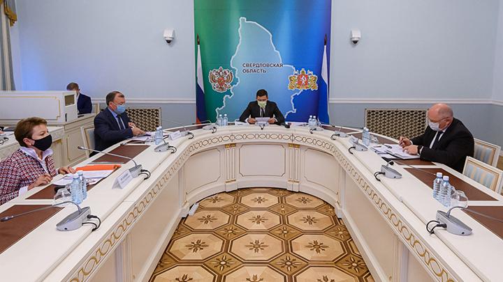 Евгений Куйвашев призвал внедрять онлайн-обсуждение благоустройства