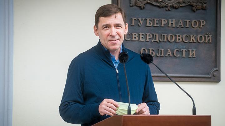 Евгений Куйвашев – о проверках на COVID-19 и принуждениях идти голосовать