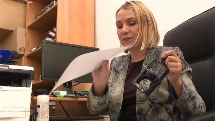 В Екатеринбурге защитят 200 тысяч бланков для общегородского опроса