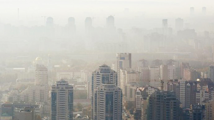 Ещё два дня смога: свердловчан предупредили о загрязнении воздуха