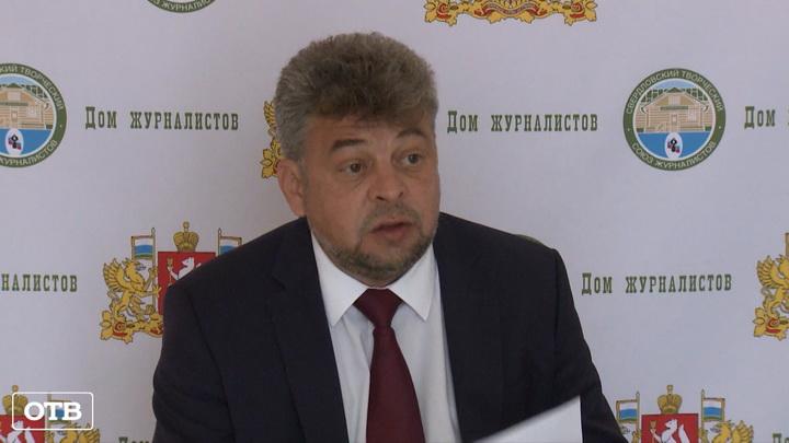 В Свердловской области «дачную амнистию» продлили до 2021 года