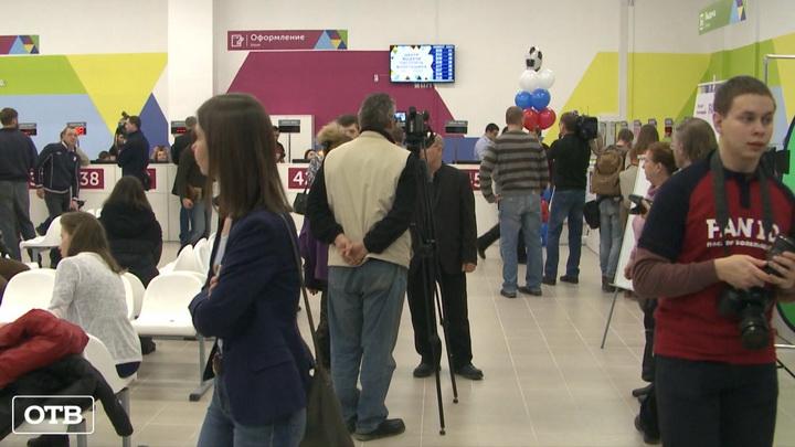 18 апреля в Екатеринбурге откроется центр продажи билетов на ЧМ-2018