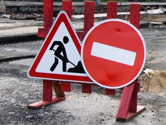 ВЕкатеринбурге временно закроют для транспорта улицу Репина