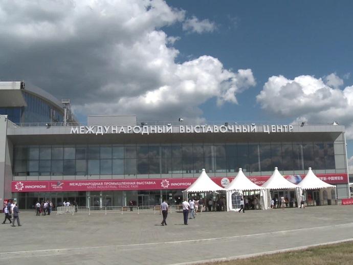 ВСвердловской области площадки выставки «Иннопром» заполнены неменее чем на60%