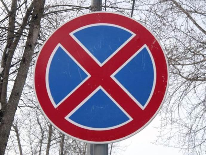 В Российской Федерации дорожные знаки разрешили вешать назданиях иограждениях