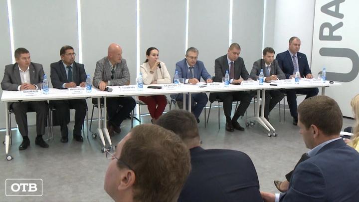 К 2028 году в Екатеринбурге появится инновационный центр «Татищев»