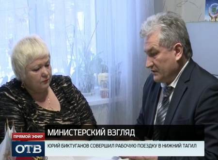 Свердловский министр образования проверил зарплаты учителей в Нижнем Тагиле