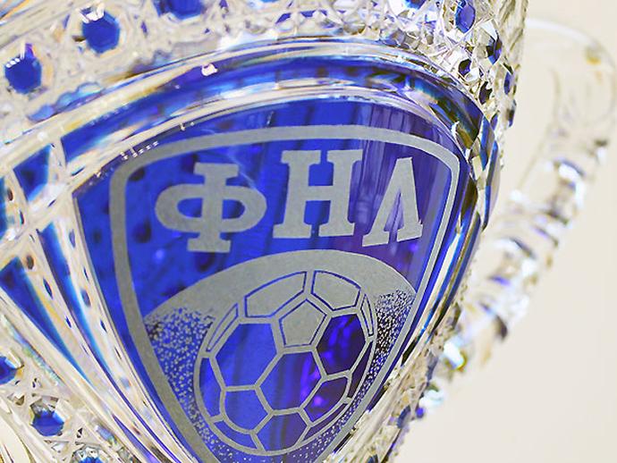 «Спартак-2» сыграет водной группе с столичным «Араратом» наКубке ФНЛ