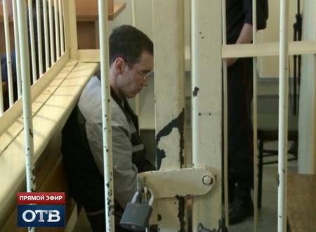 В Екатеринбурге судят лихача, насмерть сбившего семилетнюю девочку