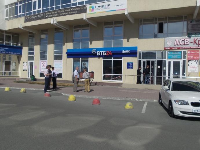 Преступники вмасках ограбили отделение ВТБ банка вЕкатеринбурге