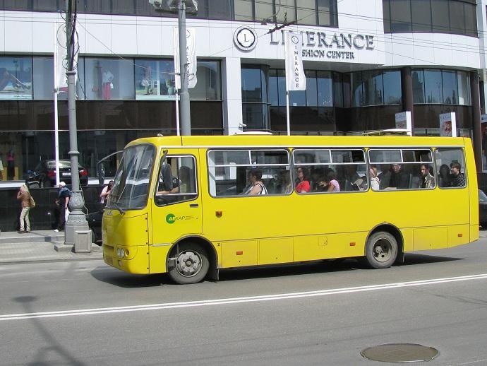 стоимость проезда автобусом до екатеринбург