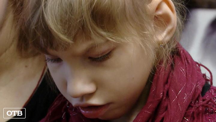 «Помоги детям»: Маша Чувирова