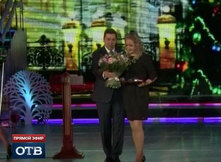 Лидеры отряда «Каравелла» получили губернаторские награды