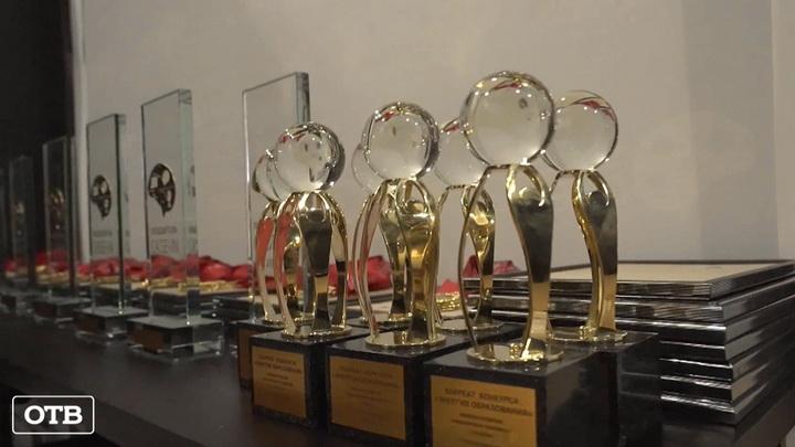 Уральские студенты стали победителями международного инженерного чемпионата CASE-IN