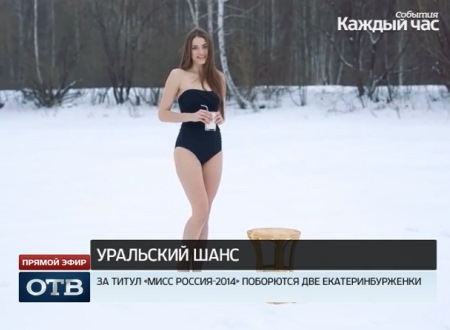 kasting-russkih-tetok-u-vudmana