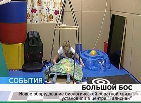 телефон реабилитационного центра-пщ1