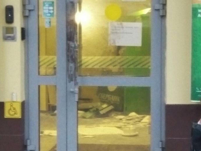 ВЕкатеринбурге подорвали банкомат Сбербанка
