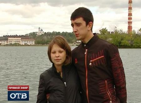 В Реже готовится первая свадьба беженцев с Украины