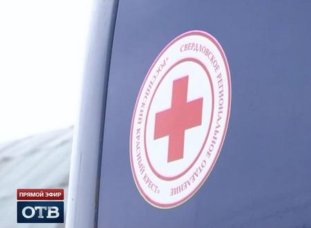 «Красный крест»: наши волонтеры всегда возвращаются домой