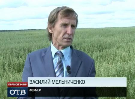Фермер Мельниченко расскажет в Москве, как развить сельское хозяйство